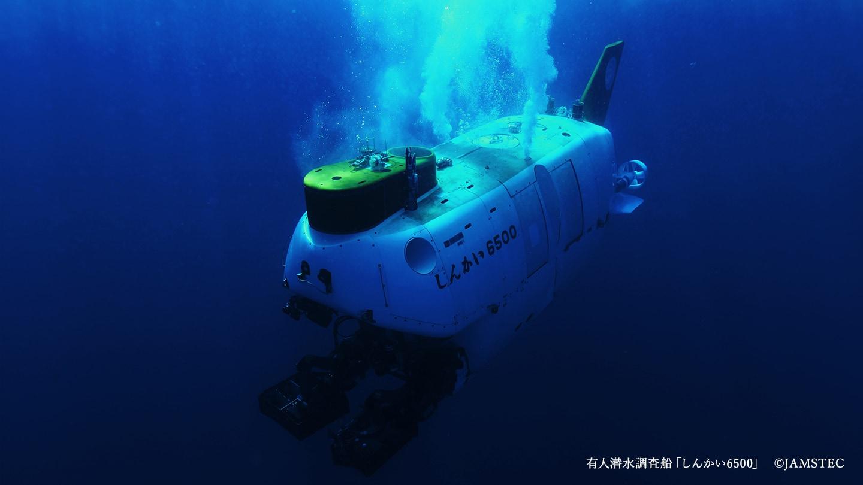 deep ocean 深海というフロンティア oceanusが提案する 大人の為の