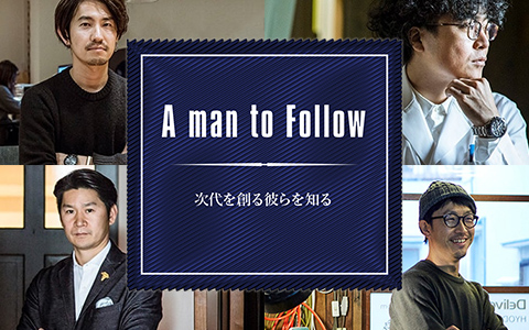 A man to Follow